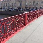 Мосты Санкт-Петербурга - Красный мост.
