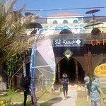 Photo of Sidi Kaouki Surf Club