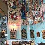 Russian Orthodox Church (San Basilio)