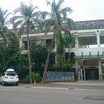 飯店大門口