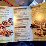Inside menu.