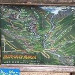 Nishizawa Valley照片