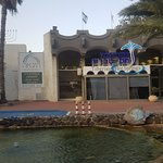 Photo of Tiberias Hot Springs - Hamei Tveria