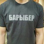 Футболки (женские и мужские) с надписями на татарском языке.