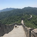 ChinaTours Beijing Φωτογραφία
