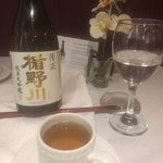 Just had some premium Sake here. Surprised to find it outside of London. Gorgeous meal too.  Fan