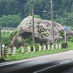 巨大な岩塊