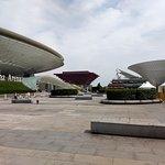China Art Museum ภาพถ่าย