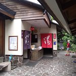 Imagen de Kawayu Hot Spring