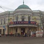 Торговый дом Н.Г. Гадалова