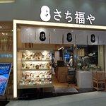 カフェといっても、和食の店です
