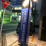 HOTEL MYSTAYS Kamata Fotografie