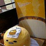 Raku Spa Cafe Hamamatsu Picture