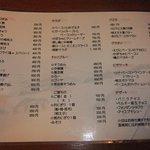 居酒屋どぅーらい フードメニュー2