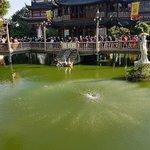 Shanghai Yu Garden (Yu Yuan)