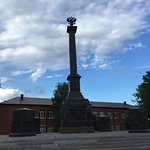Stele Volokolamsk - City of Glory Photo