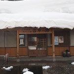 Billede af Oyu Onsen Hot Springs