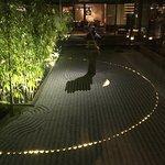 The Ritz-Carlton, Kyoto Photo