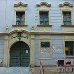 Портал здания