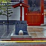 上人橋通りと彫られた石碑(所在は道向かいの香正寺)