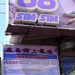 Fotografia de Sim Sim Seafood Restaurant