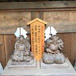 田無神社七福神 恵比寿さま と 大国さま (2018/05/26)