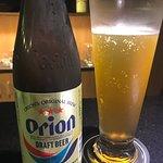 오리온 맥주