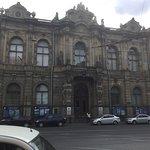 Дворец княгини Л.И. Юсуповой на Литейном проспекте, 42