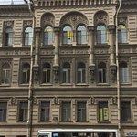 Дом Косиковского - Доходный дом А.М. Тупикова, вид с Литейного проспекта.
