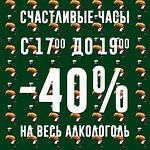 up to 40% discount! Yes!