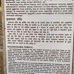 صورة فوتوغرافية لـ Hazara Rama Temple