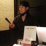 Sake Ninja!