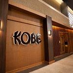 Kobe Steak House of Japan