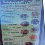 Foto van Laona Restaurant