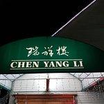 Chen Yang Li