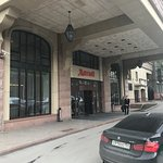 Novosibirsk Marriott Hotel Photo