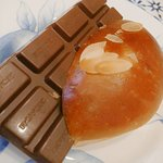 Royce' Chocolate World Photo