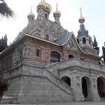 Церковь Марии-Магдалены.