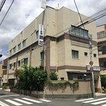 駐車場が無料で、大阪ではありがたかった。
