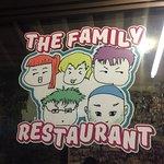 Foto de The Family Restaurant