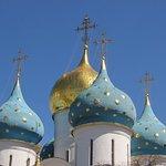 632 - Serguiev Possad - Laure de Trinite-Saint-Serge_large.jpg