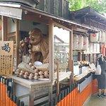 ศาลเจ้าฟูชิมิ อินาริ ภาพถ่าย