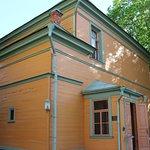 L. Tolstoi's Khamovniki Memorial Estate ภาพถ่าย