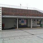 大石田駅そば処ふうりゅう