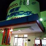Saitama Sports Center照片