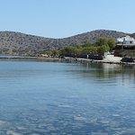 Elounda Island Villas vu depuis le site des moulins