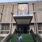 Photo of National Museum of Ethiopia