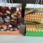 JA Biei Biei-Senka Shin-Chitose Airport Photo