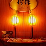 Foto de Pearl Chinese Restaurant