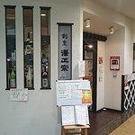 店舗外観。武家屋敷・なまこ塀デザイン